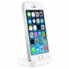 MF030ZM/A Док-станция Apple iPhone 5S Dock White для iPhone 5/5S белая