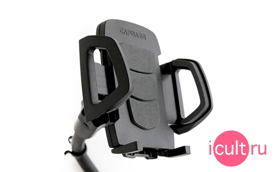CapDase Car Charger Holder