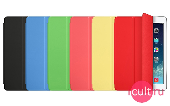 Apple Smart Cover Yellow