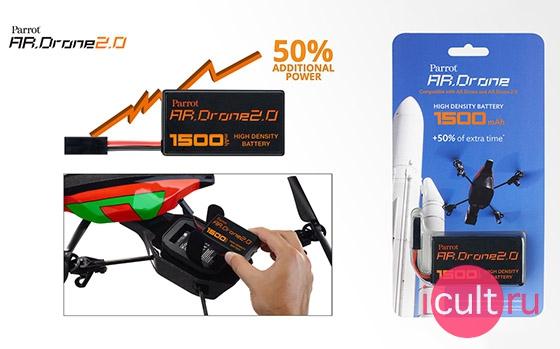 Parrot AR.Drone High Density Battery