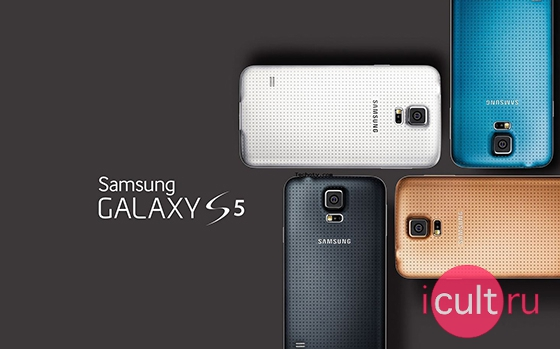 New Samsung Galaxy S5