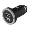 АЗУ BMW Dual USB Charger 2.1A/2USB Black черное
