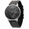 Смарт-часы Withings Activite 36 мм Black черные