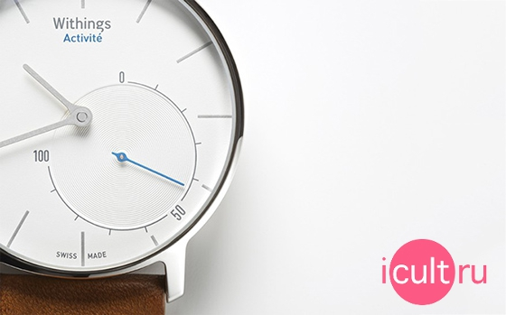 Buy Withings Activite
