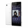 Смартфон Sony Xperia Z2 16 GB White белый LTE