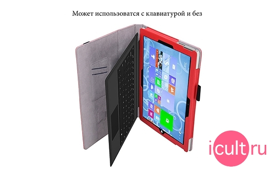 Exact Leather Folio Case Red
