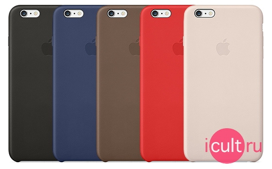 MGQY2 Apple Leather Case