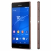 Смартфон Sony Xperia Z3 16GB Copper медный LTE