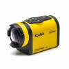 Экшн камера Kodak PIXPRO SP1 Action Cam Yellow желтая
