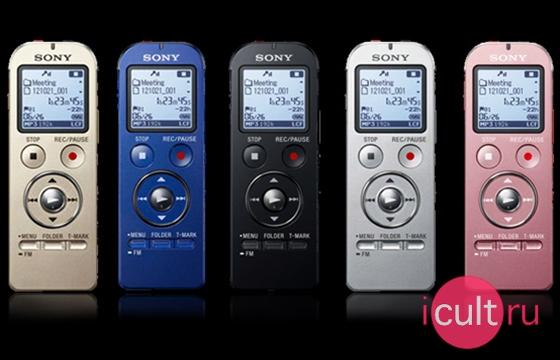 Sony ICD-UX533/S