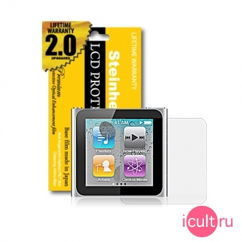 Защитная пленка SGP Steinheil Ultra Series [Anti Fingerprint] для iPod Nano 6G матовая SGP07038