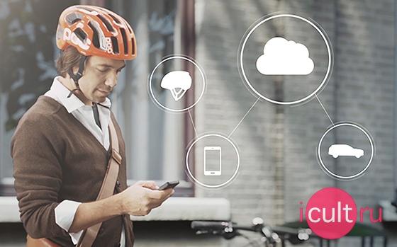 Volvo/POC/Ericsson Bike Helmet