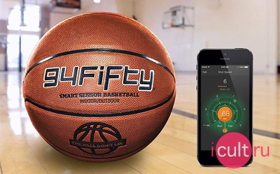 94Fifty Women/Youth Size Smart Sensor Basketball