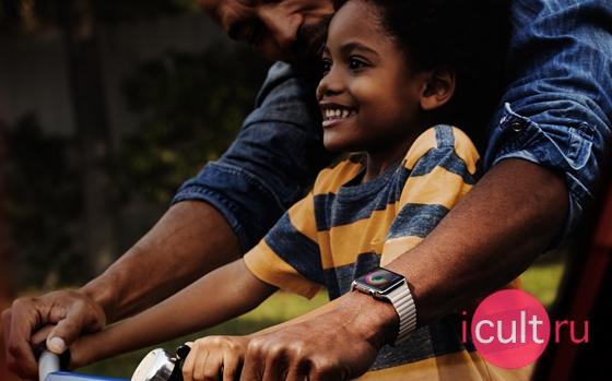 Apple Watch купить онлайн