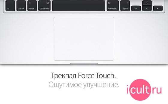 Купить MacBook Pro 15 Retina 2015