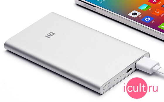 Xiaomi Mi Power Bank 5000mAh