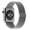 Стальной ремешок Apple Milanese Loop для Apple Watch 38 мм серебристый MJ5E2