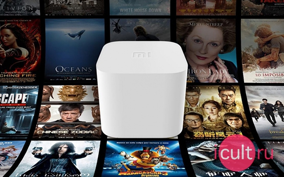 Xiaomi Mi Box mini White/Yellow
