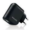 СЗУ Philips Ultrafast Wall Charger 2.1A/2USB Black черное DLP2207/12