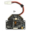 Материнская плата Parrot AR Drone Mother Board PF070006