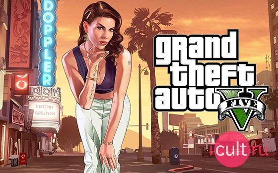 Grand Theft Audo 5