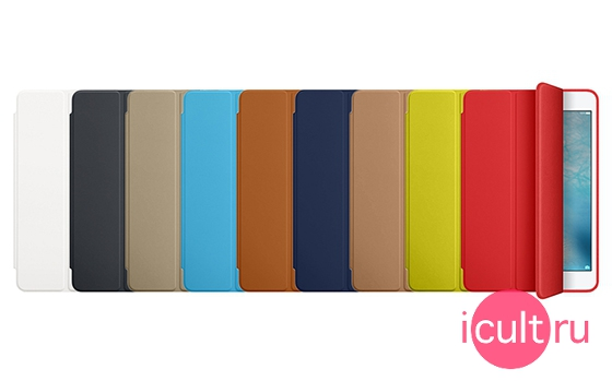 Smart Case Brown iPad mini 4