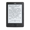 "Электронная книга Amazon Kindle 5 6"" Wi-Fi Black черная"