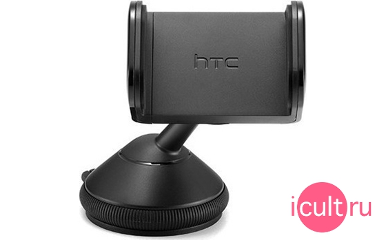 HTC Universal Car Kit CAR U300
