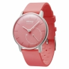 Смарт-часы Withings Activite Pop Coral Pink розовые