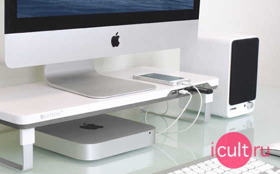 Satechi F3 Smart Monitor Stand White
