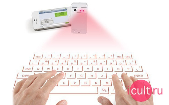 Projection Bluetooth Keyboard