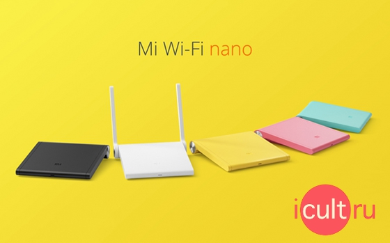 Xiaomi Mi Wi-Fi Nano Router Pink