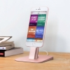 Док-станция Twelve South HiRise Deluxe для iPod/iPhone/iPad mini розовое золото 12-1516