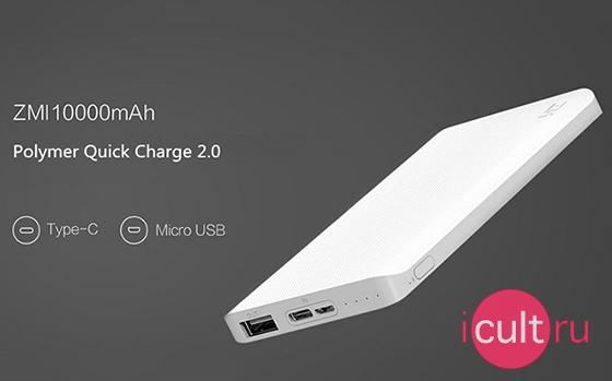 Xiaomi Mi ZMI QC 2.0 10000mAh