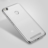 Чехол Protection Case Silver для Xiaomi Redmi 3S/3 Pro серебристый