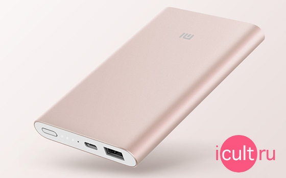 акб Xiaomi Mi Power Bank Pro Rose Gold