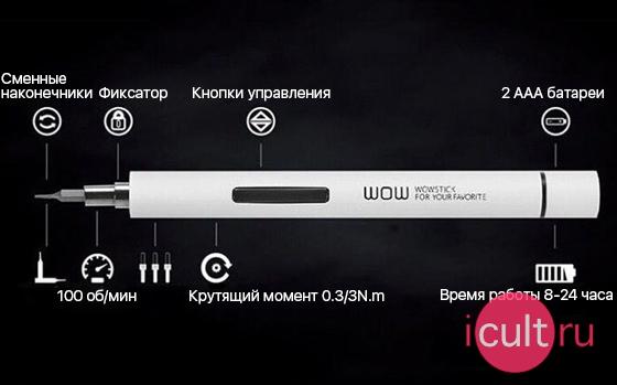 отвертка Xiaomi WowStick 1f