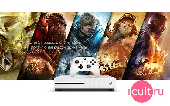 Microsoft Xbox One S + Minecraft Favorites 500GB