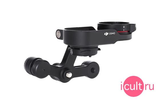 DJI X5 Adapter