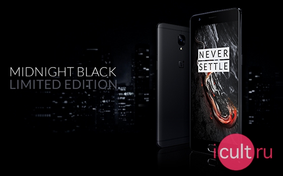 OnePlus 3T Limited Edition Midhight Black