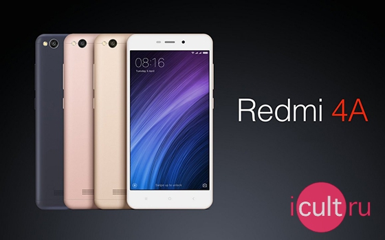 Xiaomi Redmi 4A 16Gb Dark Grey