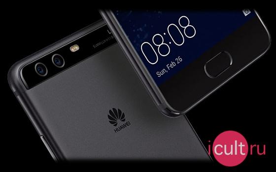 New Huawei P10
