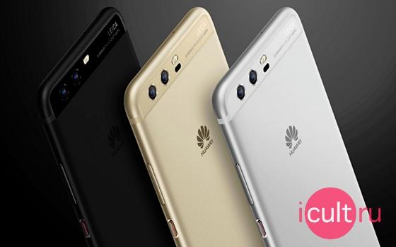 Huawei P10 64GB Dazzling Gold