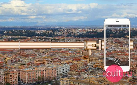 Momax Selfie Pro Selfie Pod 90 Rose Gold