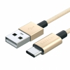 Кабель Satechi Aluminum USB-C to USB 1 метр Gold золотой ST-TCTAG