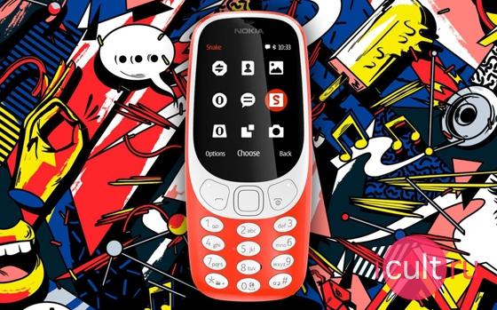 Купить Nokia 3310 2017