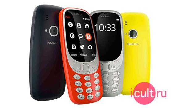 Nokia 3310 2017 Warm Red