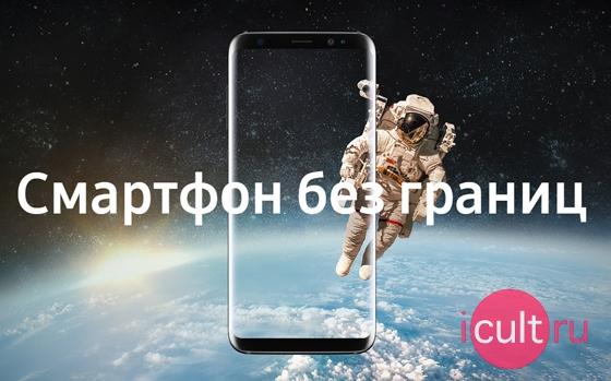 Samsung Galaxy S8+ Maple Gold