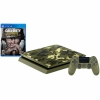 Игровая консоль Sony Playstation 4 Slim Limited Edition 1ТБ HDD + Call Of Duty World War II камуфляж CUH-2108B