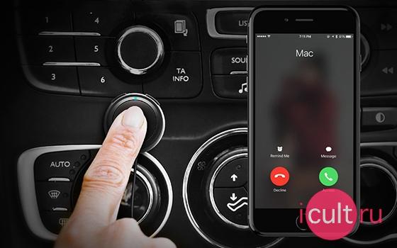 Mpow Car Audio System MBR2
